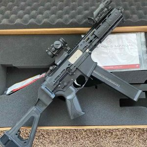 LWRC 45 SMG