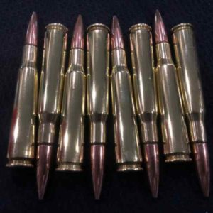 apps 300x300 - 8 - 660gr .50 BMG FMJ Rounds for sale