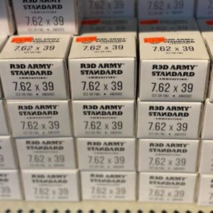 17 2 300x300 - 7.63×39 122gr FMJ RED ARMY STANDARD 1000RDS