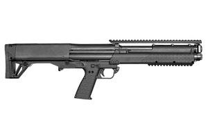Kel Tec KSG 12GA Shotgun - Kel-Tec KSG 12GA Shotgun